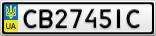 Номерной знак - CB2745IC