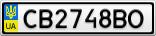 Номерной знак - CB2748BO
