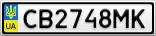 Номерной знак - CB2748MK