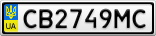 Номерной знак - CB2749MC