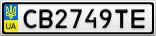 Номерной знак - CB2749TE