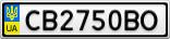 Номерной знак - CB2750BO