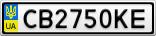 Номерной знак - CB2750KE