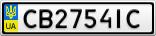 Номерной знак - CB2754IC