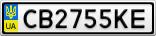 Номерной знак - CB2755KE