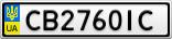 Номерной знак - CB2760IC