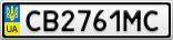 Номерной знак - CB2761MC