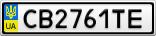 Номерной знак - CB2761TE
