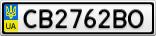 Номерной знак - CB2762BO