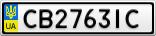 Номерной знак - CB2763IC