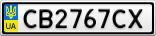 Номерной знак - CB2767CX