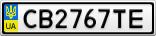 Номерной знак - CB2767TE