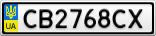 Номерной знак - CB2768CX