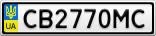 Номерной знак - CB2770MC