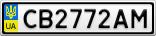 Номерной знак - CB2772AM