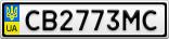 Номерной знак - CB2773MC