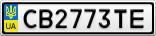 Номерной знак - CB2773TE