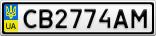 Номерной знак - CB2774AM