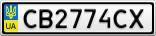 Номерной знак - CB2774CX