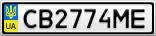 Номерной знак - CB2774ME