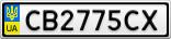 Номерной знак - CB2775CX