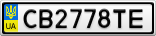 Номерной знак - CB2778TE