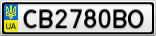Номерной знак - CB2780BO