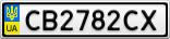 Номерной знак - CB2782CX