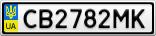 Номерной знак - CB2782MK