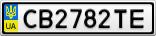 Номерной знак - CB2782TE