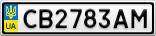 Номерной знак - CB2783AM