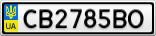 Номерной знак - CB2785BO