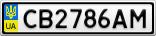 Номерной знак - CB2786AM