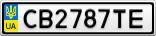 Номерной знак - CB2787TE