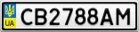 Номерной знак - CB2788AM