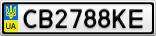 Номерной знак - CB2788KE