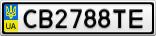 Номерной знак - CB2788TE