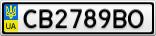 Номерной знак - CB2789BO