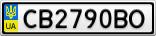 Номерной знак - CB2790BO