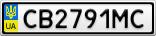 Номерной знак - CB2791MC