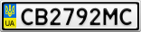 Номерной знак - CB2792MC