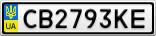 Номерной знак - CB2793KE