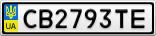 Номерной знак - CB2793TE