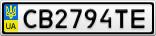 Номерной знак - CB2794TE