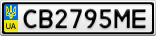 Номерной знак - CB2795ME