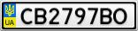 Номерной знак - CB2797BO