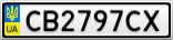 Номерной знак - CB2797CX