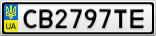 Номерной знак - CB2797TE