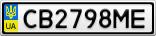 Номерной знак - CB2798ME