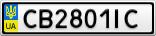 Номерной знак - CB2801IC